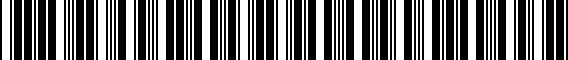 Barcode for 3C9061166H469